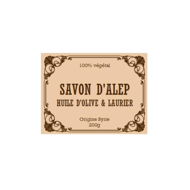 Savon d'Alep - Huile d'Olive & 12% Laurier